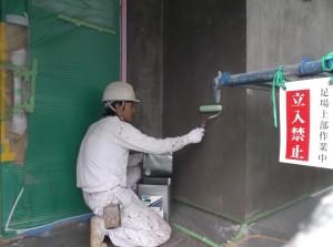 水性下地塗装の施工(岐阜市)