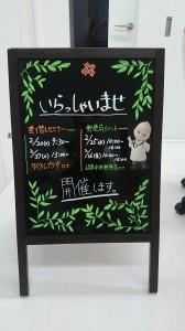 2/20(土) 岐阜市での塗替えセミナー開催しました