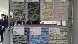岐阜 南部建装 サイディング外壁塗装