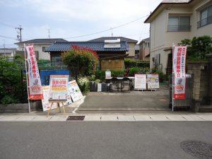 本日、現場見学会実施!! 岐阜県岐阜市で開催!!