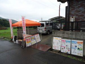 H29年7月30日 現場完成見学会開催!!