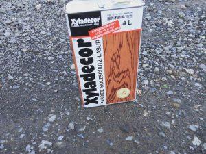 新築の木の板に
