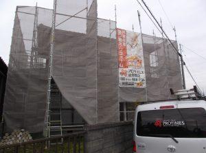 安八郡神戸での工事着工♪