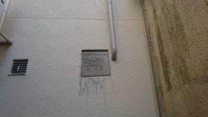 壁の補修☝️
