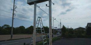 看板工事  10尺の脚立