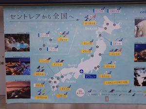 太宰府&博多4社巡り