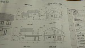 CAD施工図(住宅設計図面)の作成