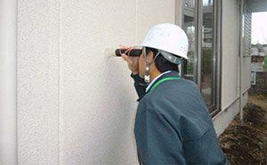 外壁塗装業者って多いけど、どこに頼めば良いの?