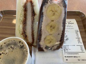 ポンパナのサンドイッチ